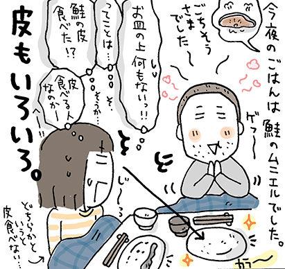 hitokoma_20160316