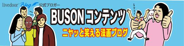 BUSON_sp