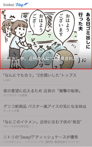 LD_ranking_202009_image3
