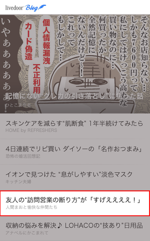 LD_ranking_202009_text3