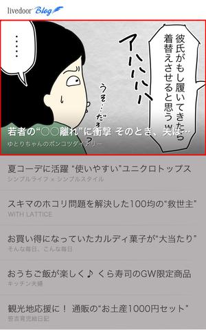LD_ranking_202005_image_2