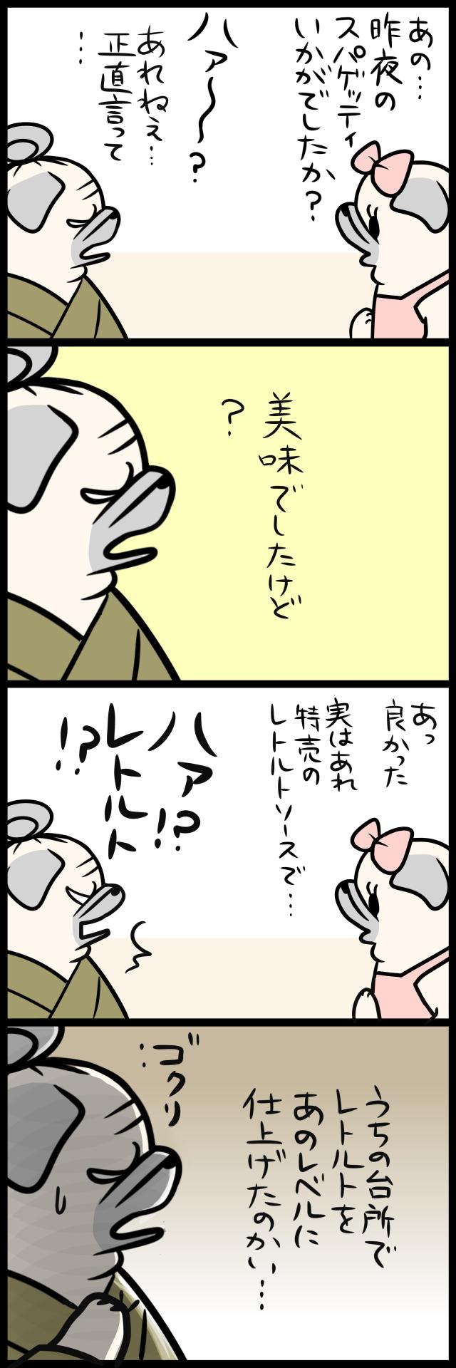 569c2a6f