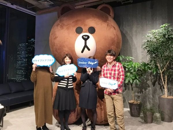 2017116 トップブロガー新年会_190117_0006
