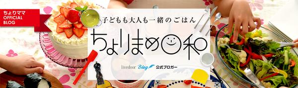 chorimamebiyori_header