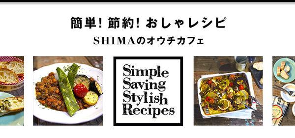 2_sp_shima-recipe-640x300