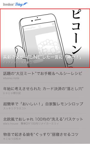 LD_ranking_image_202001_3