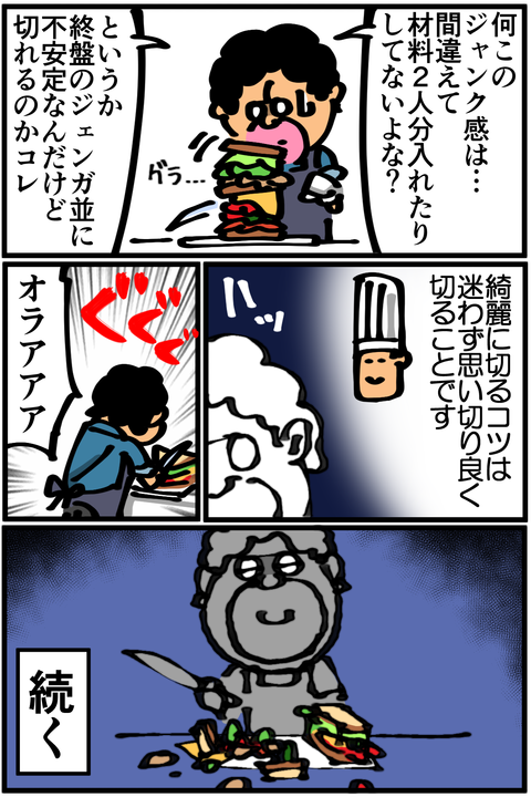 09a3d468-s