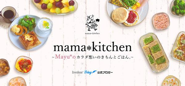 01-03-mamakitchen-sp