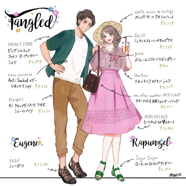 『ラプンツェル&ユージーン』イメージ夏コーデ