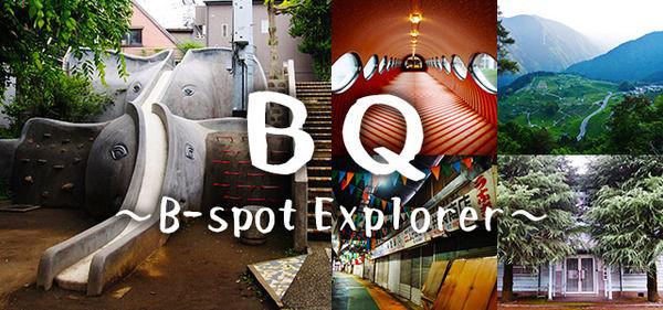 BQ ~B-spot explore~
