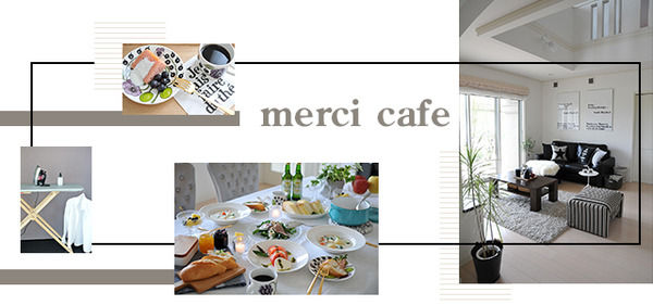 merci cafe
