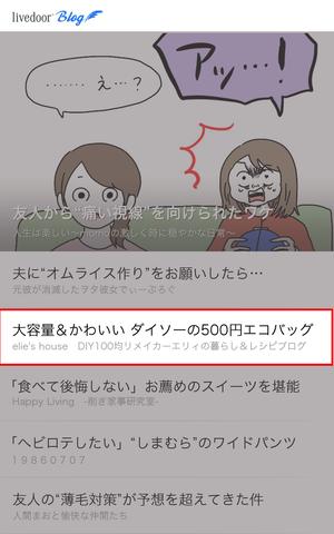 LD_ranking_202007_text1