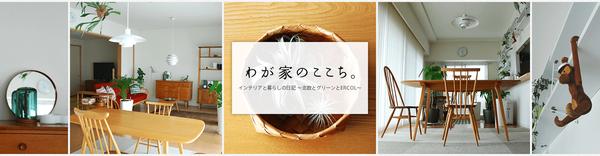 blog_header