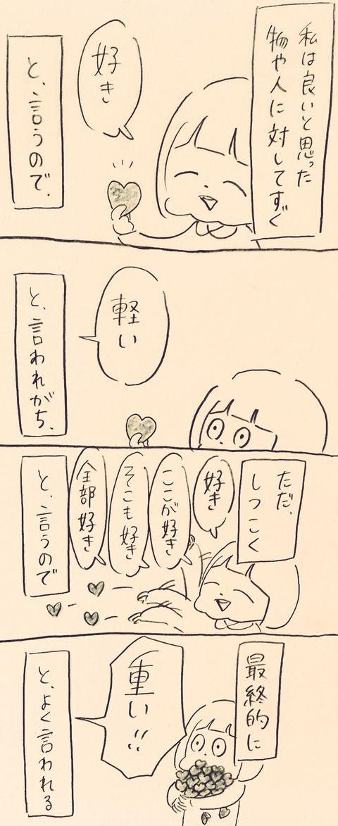 465c8957-s