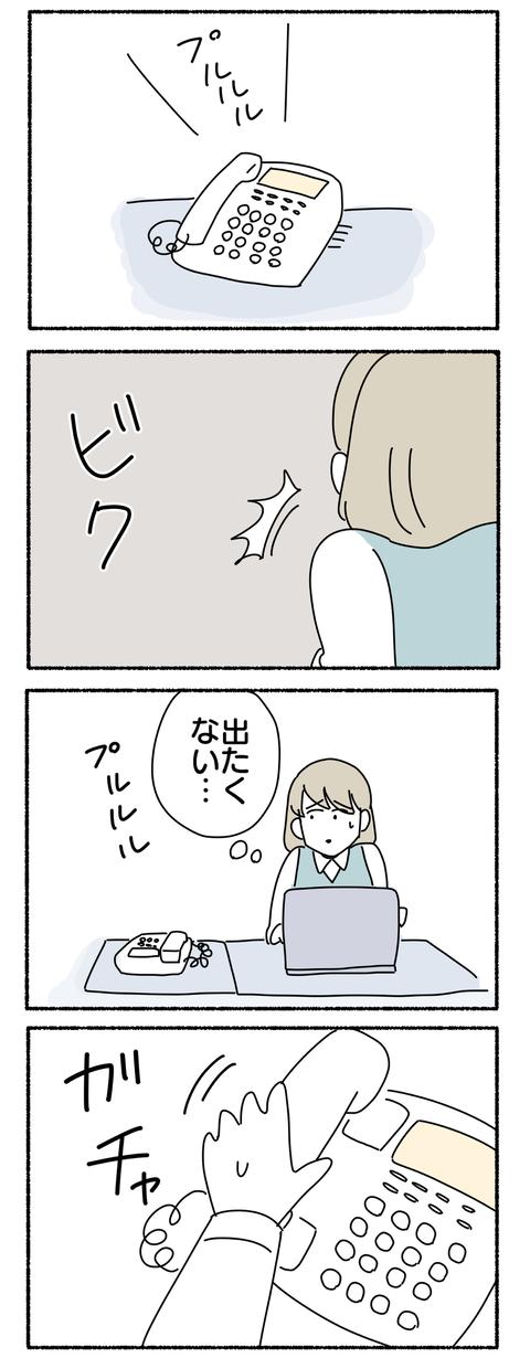 1541d18e-s
