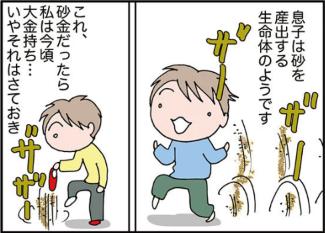 tikuwa_suna