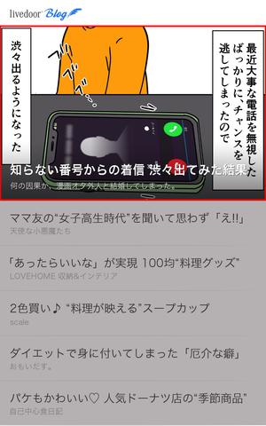 LD_ranking_202010_image1