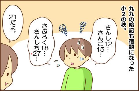 1cc3653b-s