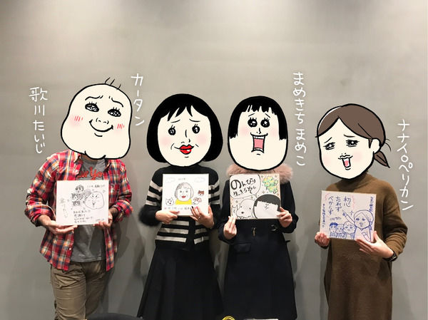 2017116 トップブロガー新年会_190122_0004-1 名前あり
