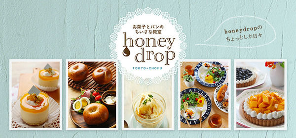 honey-drop-640x300