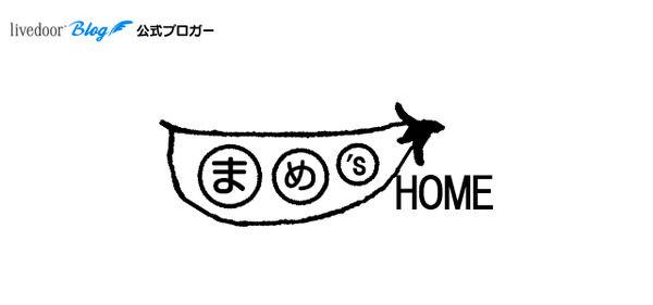 まめs HOME
