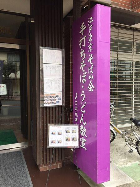 春の体験会2(蕎麦)2016427_6312
