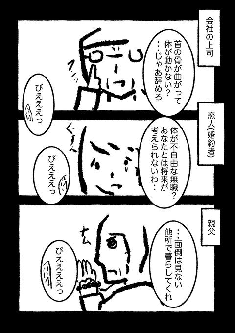 607fc85d-s