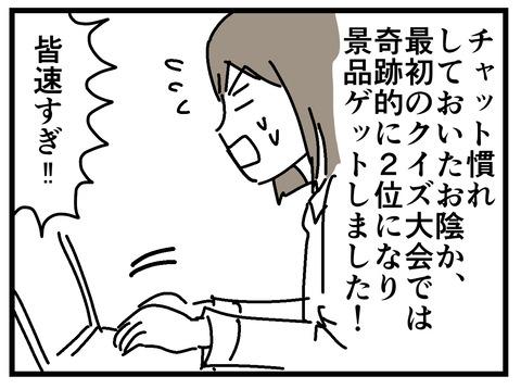 c41dd7df-s