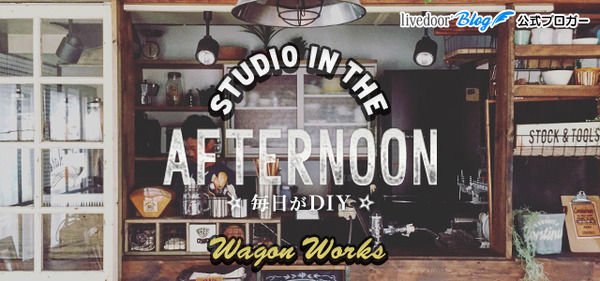 STUDIO_IN_THE_AFTERNOON
