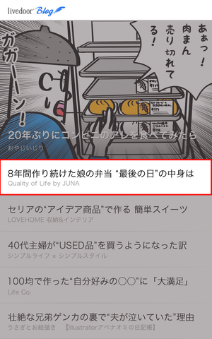 LD_ranking_202101_text2