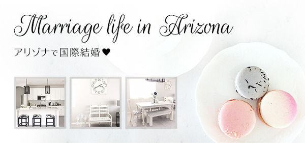 Marriage-life-in-Arizona