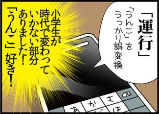 tikuwa_flick
