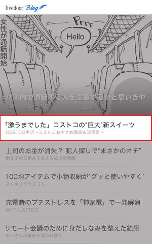 LD_ranking_202010_text2