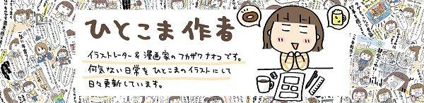 hitokoma_header