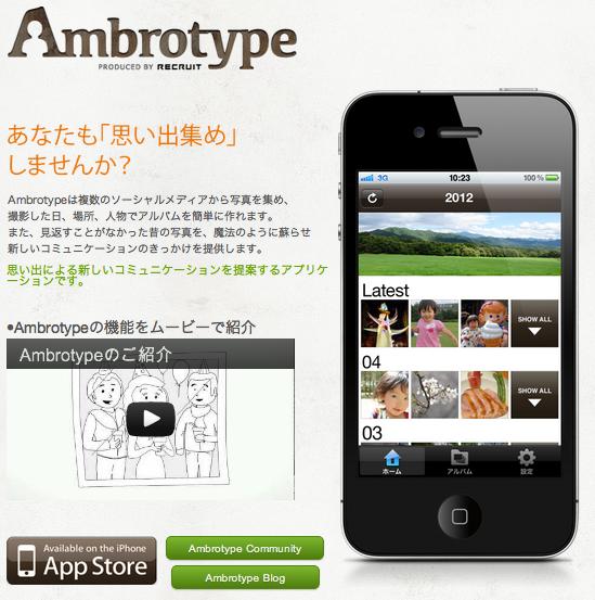 am_top