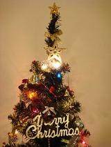 クリスマス00