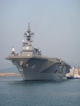 護衛艦ひゅうが DDH181 (8)