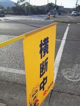 街頭指導0928