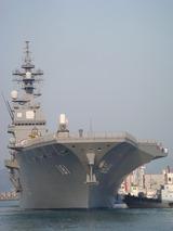 護衛艦ひゅうが DDH181 (9)