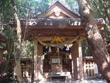 八大龍王水神社 (2)