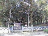 可愛山陵 (1)
