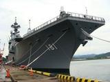20090726護衛艦ひゅうが 026