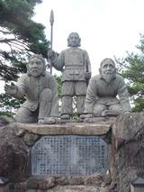 国見ヶ丘・槵觸神社 (2)