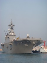 護衛艦ひゅうが DDH181 (10)