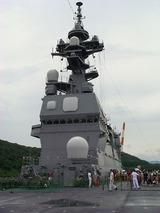 護衛艦ひゅうが 204