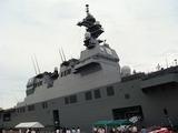 護衛艦ひゅうが 208