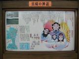 江田神社0617 (2)