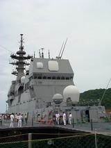 護衛艦ひゅうが 218