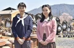 朝ドラ「スカーレット」戸田恵梨香と大島優子 15歳JC姿で公開処刑