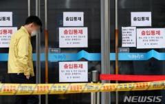 韓国の新型コロナ感染者数、前日比571人増2337人